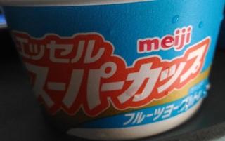 0505_aisufurutuyoguruto.jpg