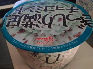 0630_aisu_tyokominto1.jpg