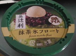 0701_aisu_mattyafuroto_tujiri.jpg