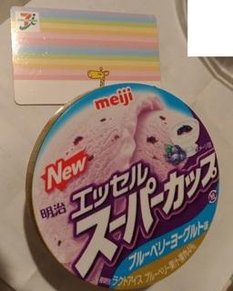 seven_ice_bule_berry_meiji.jpg